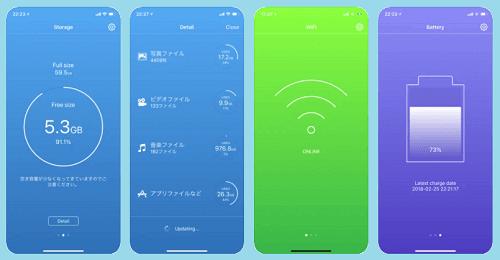Aplikasi pembersih hp iphone gratis