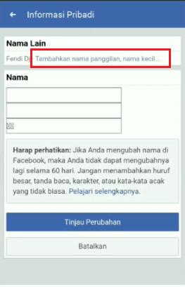 cara melihat pertemanan di facebook